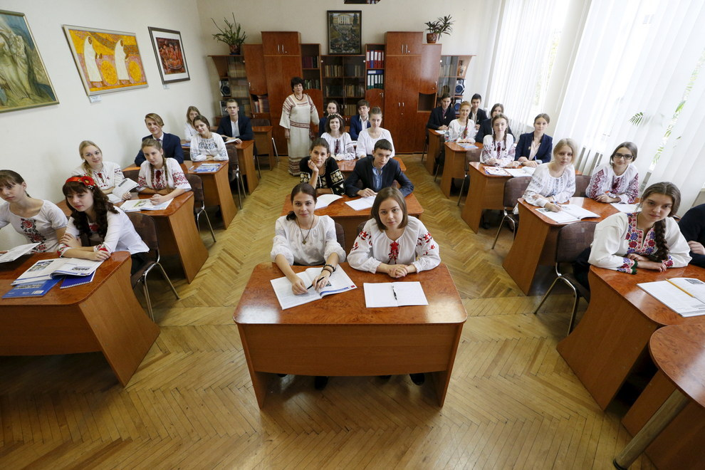 A classroom in Ukraine